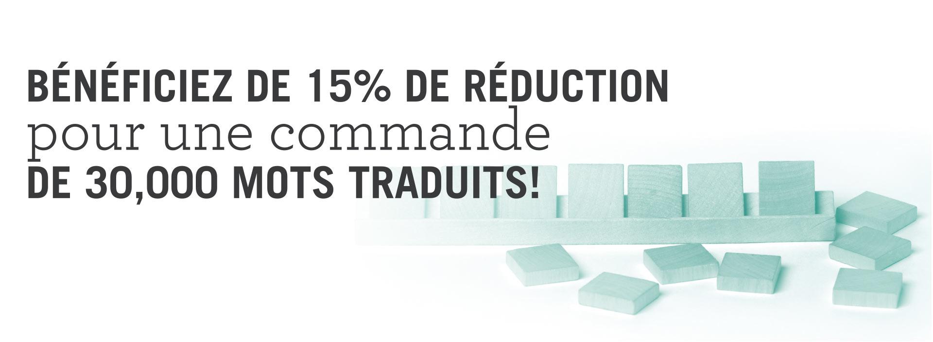 rolinpen_15_percent_french